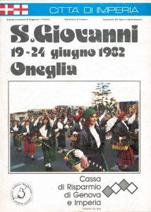 ineja-1982