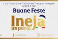 cartolina_natale_2020_ineja_banner